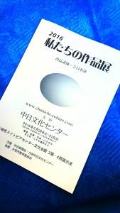 8000053book