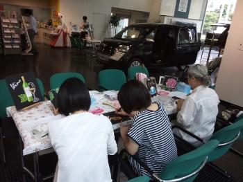 栄教室・トヨペット東新町店