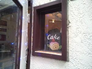ケーキのボード